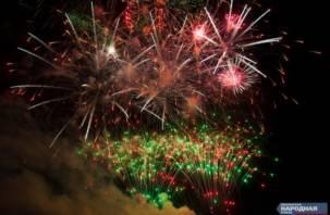 В Смоленске пройдет международный фестиваль фейерверков «Звездопад»