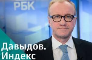 «Давыдов. Индекс» вновь рассказал о нарушениях на выборах в Смоленской области