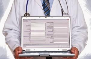 Первый электронный больничный в области выдали в Десногорске
