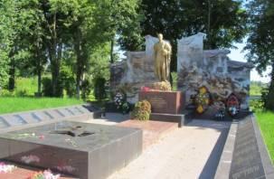 На Соловьёвой переправе в Смоленской области снова погас Вечный огонь