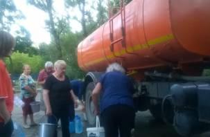 В Смоленске наступил водный апокалипсис