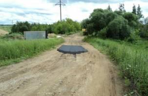Дорогу в Смоленском районе «шедеврально» отремонтировали
