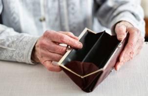 В Смоленске пенсионерка заплатила 400 тысяч за «снятие порчи»