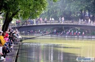В Смоленске прошел «День рыбака»