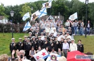 День военно-морского флота отпраздновали в Смоленске. Фоторепортаж