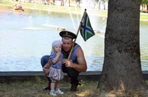 Сегодня в Смоленске празднуют День военно-морского флота