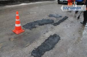 ОНФ: в Смоленске чиновники выбирают для ремонта дорог компании-банкроты
