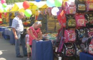 В Смоленске откроется школьный базар