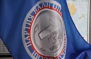 В Смоленске приостановили деятельность Партии налогоплательщиков России