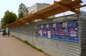 В Смоленске опять раздался топор дровосека
