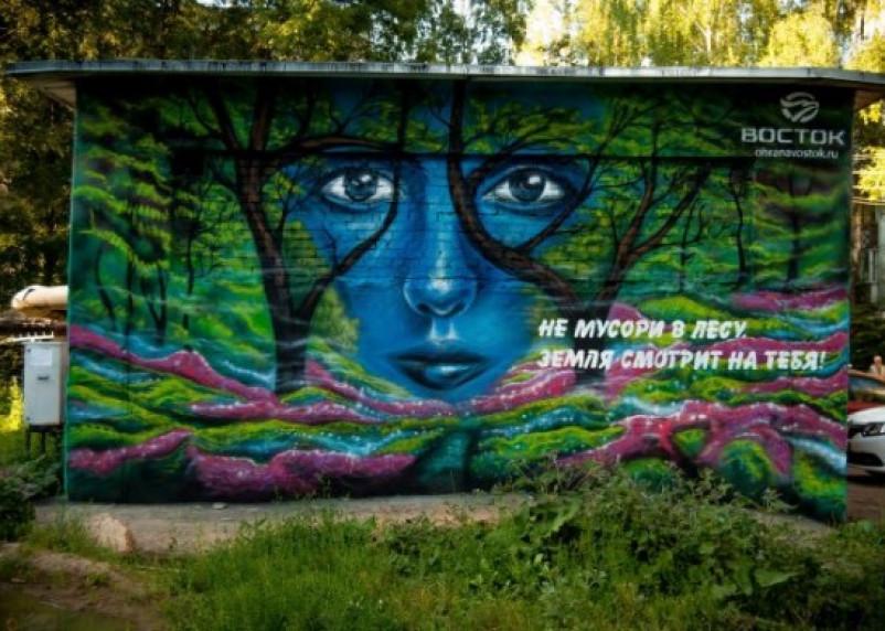 В Смоленске появилось еще одно экологическое граффити
