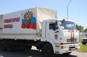 Смоляне могут помочь жителям Донбасса