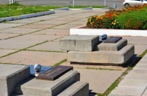 В Братске с мемориала украли капсулу со смоленской землей