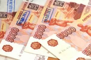 В Смоленске в госбанке обнаружили фальшивые 5 000 рублей