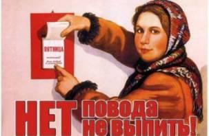 «Школа трезвости» будет работать в Смоленске