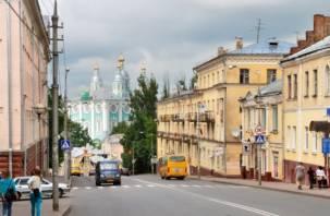 Аналитики выяснили, что в Смоленске не все так плохо