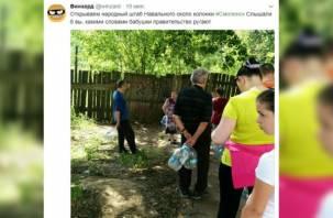 Президента Путина просят разобраться с «засухой» в Смоленске
