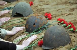 Брянские поисковики ищут родственников найденного на Смоленщине солдата