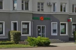 Смоляне «штурмуют» банк «Югра»?