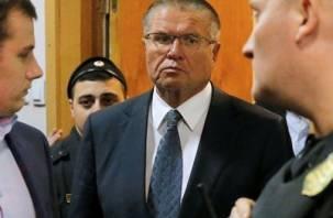 Дело «смоленского помещика» Улюкаева передали в Генпрокуратуру