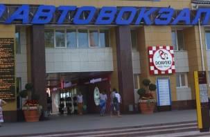 В Смоленске эвакуировали людей из здания автовокзала