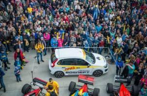 В Смоленской области пройдет грандиозный праздник автоспорта