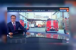 Масштабный пожар фабрики «Шарм» в Смоленске попал на федеральный канал