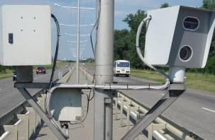 В Смоленской области камеры будут вычислять среднюю скорость авто