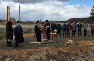 На границе Смоленской области можно отдохнуть и помолиться