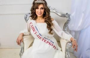 Бывшая смолянка представит Санкт-Петербург на конкурсе «Миссис Россия»