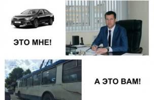 В смоленском МУТТП не отказались от идеи покупки машины премиум-класса