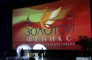 Программа юбилейного фестиваля «Золотой Феникс» в Смоленске