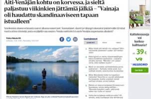 Популярная финская газета рассказала о Смоленске и Смоленщине