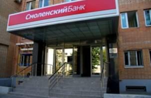 По делу «Смоленского банка» продлили арест
