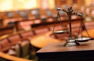 Приговор «смоленскому помещику» для многих может стать неожиданным