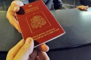Смоляне могут вернуть деньги при отказе от поездок в Турцию