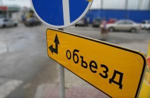 В сентябре в центре Смоленска будет закрыто движение