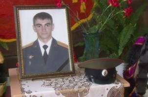 Героя РФ Александра Прохоренко навечно зачислят в списки смоленской академии