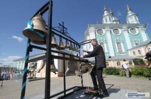 В Смоленске прошел фестиваль колокольного звона. Фоторепортаж