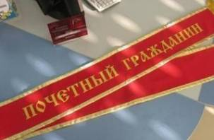 На звание «Почетный гражданин города Смоленска» выдвинуты шесть кандидатов