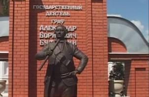 В Воронежской области поставили памятник смоленскому губернатору