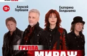 В Смоленск приедет легендарная группа «Мираж»