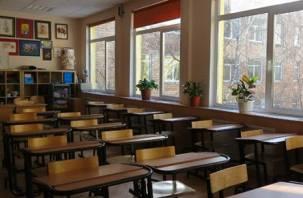 Смоленские школы оштрафовали за нарушения на два миллиона рублей