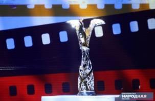 В Смоленске на «Золотом Фениксе» снова не будет красной дорожки