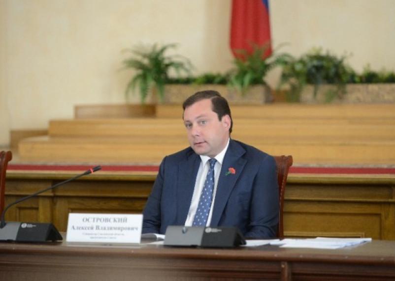 Администрация Смоленской области поможет радиостанции на полтора миллиона рублей