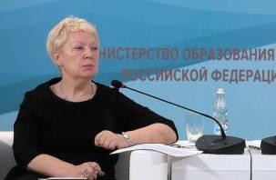Смоляне могут принять участие в общероссийском родительском собрании