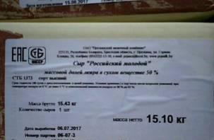 Под Смоленском задержали «молодой» сыр и подозрительную сгущенку