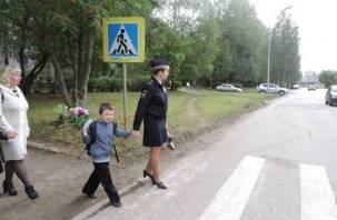 На Смоленщине проверяют, насколько безопасен путь детей в школы
