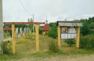 Смоленские коммунальщики прибрались на святом источнике в Красном Бору