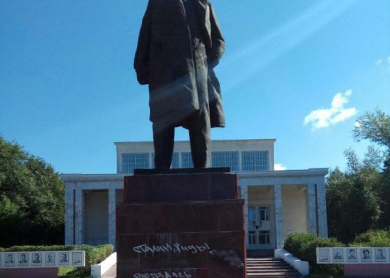 В Вязьме вандалы разрисовали памятник Ленину